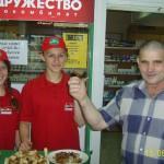 День России с мясокомбинатом «Содружество».
