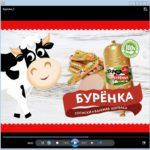 БУРЕНКА — Ваша любимая колбаса!